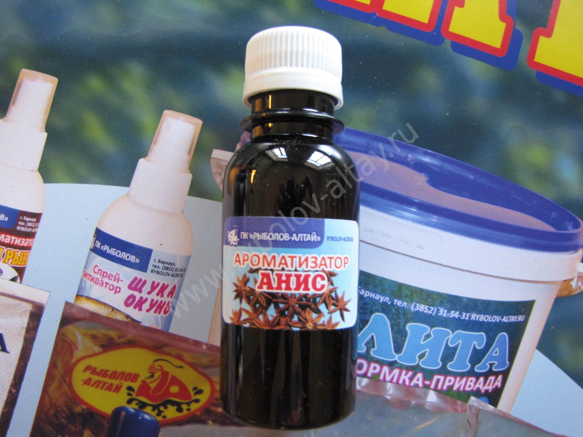 как приготовить анисовое масло для рыбалки