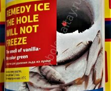 Remedy ice the hole will not freeze